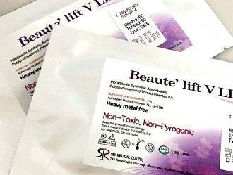 Мезонити Beaute' lift V Line